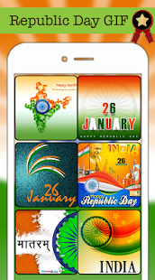 Republic Day GIF Collection 2018 -26 Jan 2018 GIF - náhled