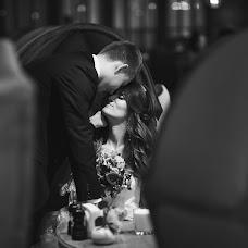 Wedding photographer Liliya Vintonyuk (likka23). Photo of 13.07.2017