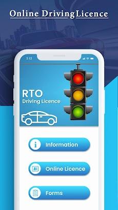 Online Indian Driving License Applyのおすすめ画像2