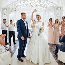 Wedding photographer Vitaliy Kozin (kozinov). Photo of 13.11.2017