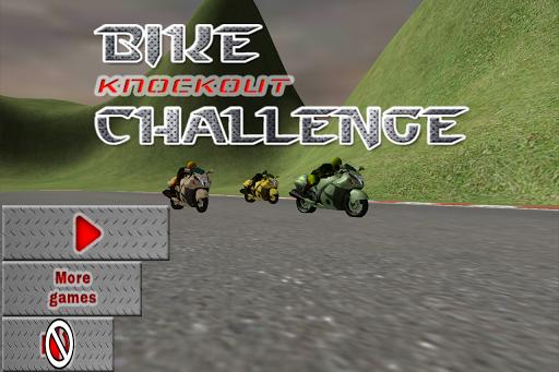 自行车挑战赛淘汰赛