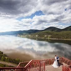Wedding photographer Elena Peresypkina (Elenfoto). Photo of 07.06.2016