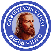 Tamil Christian Video Songs