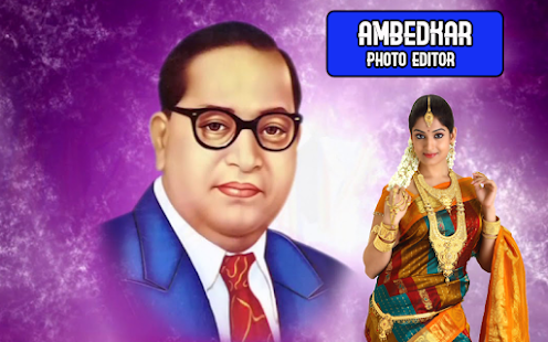 Ambedkar Jayanti Photo Frames for PC-Windows 7,8,10 and Mac apk screenshot 2