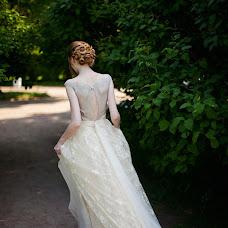 Wedding photographer Artem Bruk (bruk). Photo of 14.06.2015
