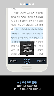 예스24 eBook - YES24 eBook - náhled