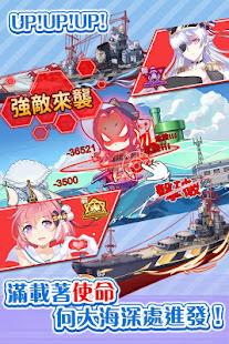 Mod Game 請命令!提督SAMA for Android