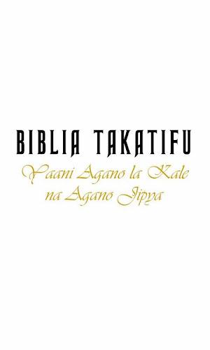 Bible In Swahili Biblia Takatifu Pamoja Na Sauti 8 9 1 Download