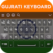 Gujarati Keyboard Android APK Download Free By Abbott Cullen