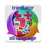 All Language Translator Plus