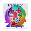 All Language Translator Plus icon
