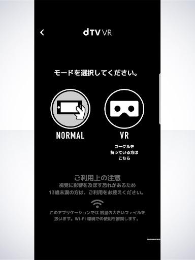 dTV VR 2.0.0 Windows u7528 10