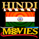 Download Hindi Movie New and old Hindi Movies Watch online For PC Windows and Mac