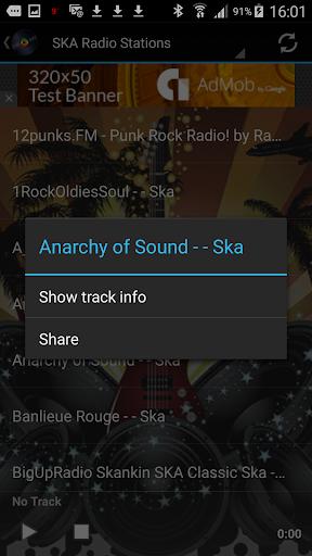 玩免費音樂APP 下載SKA Radio & Music app不用錢 硬是要APP