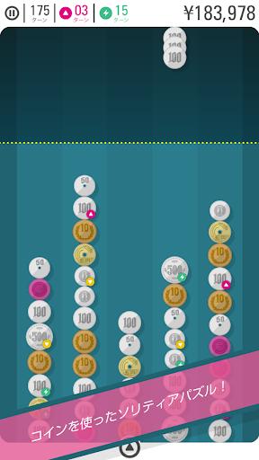 コインライン - お金のソリティアパズル