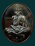 เหรียญหลวงปู่หมุน ฐิตสีโล วัดบ้านจาน รุ่นเศรษฐีเงินล้าน เนื้อนวโลหะดำ สวยๆพร้อมกล่อง