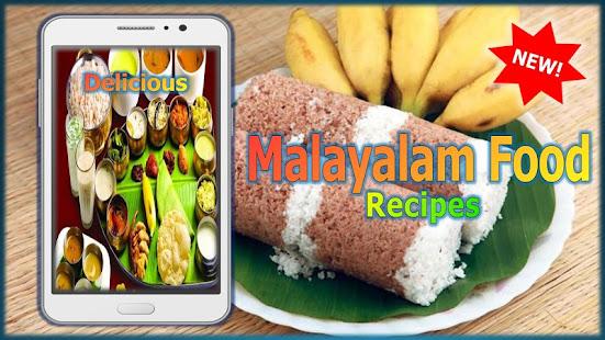 Malayalam food recipes apps on google play screenshot image forumfinder Image collections