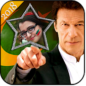 PTI Photo Frames