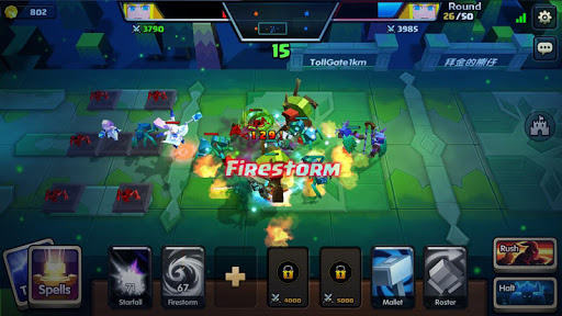 Battle Brawlers cheat screenshots 4