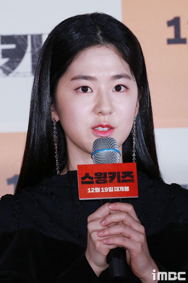 exo do park hye soo kiss scene 3