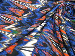 Photo: Ткань: кади , ш. 140 см., цена 4600р.