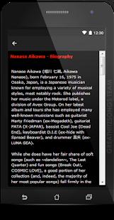 Nanase Aikawa Songs & Lyrics, Update. - náhled