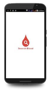 Search Blood screenshot 0