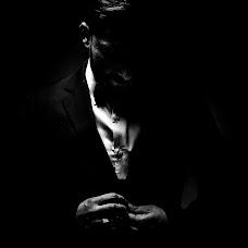 Svadobný fotograf Rodrigo Ramo (rodrigoramo). Fotografia publikovaná 04.04.2019