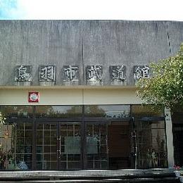 鳥羽市武道館のメイン画像です