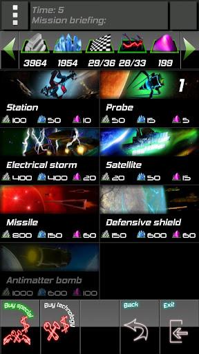 Space STG II screenshot 7