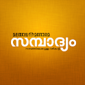 Sampadyam icon
