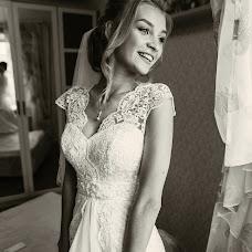 Wedding photographer Aleksey Kozlovich (AlexeyK999). Photo of 05.10.2017