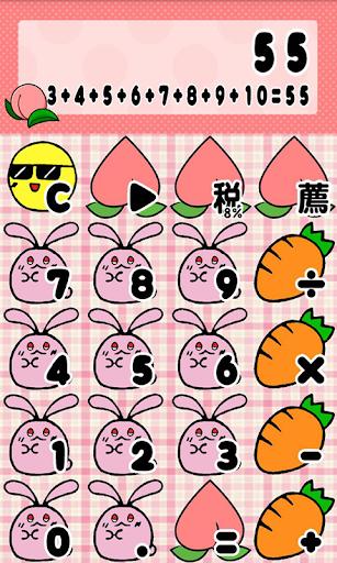 http://img02.store.sogou.com/app/a/10040001 ... - 搜狗影视