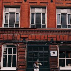 Bryllupsfotograf Aleksandra Remez (remezphoto). Bilde av 25.11.2016