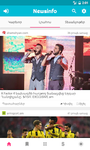 Newsinfo (Armenian News)- screenshot thumbnail