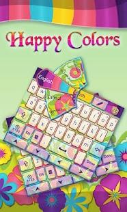 Happy-Colors-GO-Keyboard