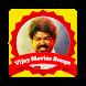 Vijay Movies - Video Songs - Interviews - News