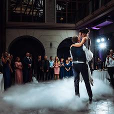 Wedding photographer Alina Ovsienko (Ovsienko). Photo of 18.09.2018