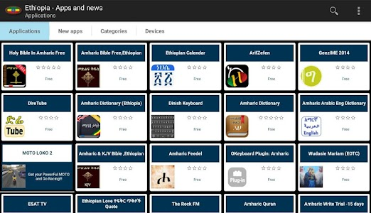 Download Ethiopian apps APK latest version 2 4 4 for android