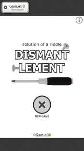 [Puzzle] Dismantlement SUSHI - screenshot thumbnail