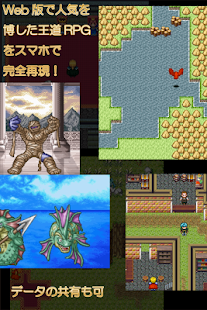 テンミリRPG- screenshot thumbnail