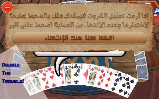 download Trix 3D apk app 23