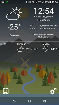 アニメーション風景予報ライブ壁紙 Animated Landscape Forecast FREEのおすすめ画像5