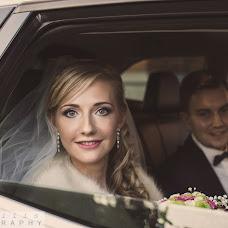 Wedding photographer Aristilis Tomaszewski (aristilistomas). Photo of 25.10.2015