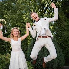 Wedding photographer Andrey Olkhovyy (Olhovyi). Photo of 16.09.2016