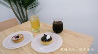 蒔初甜點 Originl'a Tart & Dessert 五權旗艦店