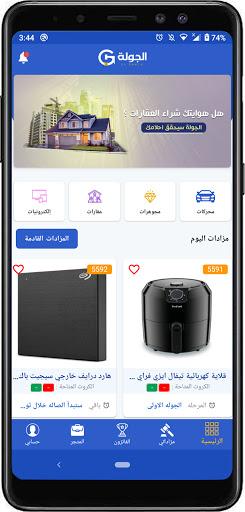 ElGawla - u0627u0644u062cu0648u0644u0629 1.2.5 screenshots 1