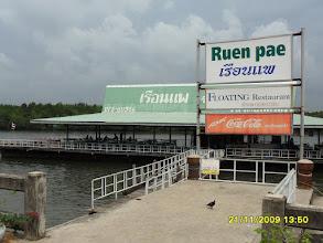 Photo: Das schwimmende Restaurant am Chao Fa Pier  -  Krabi
