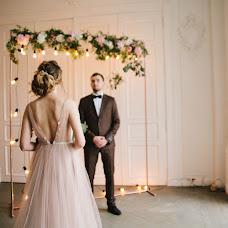 Wedding photographer Elena Gosudareva (ElenaGosudareva). Photo of 21.04.2017