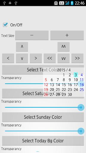 Always Calendar 1.1 Windows u7528 1